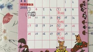 11月の予定表です。