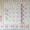 4月の予定表です。